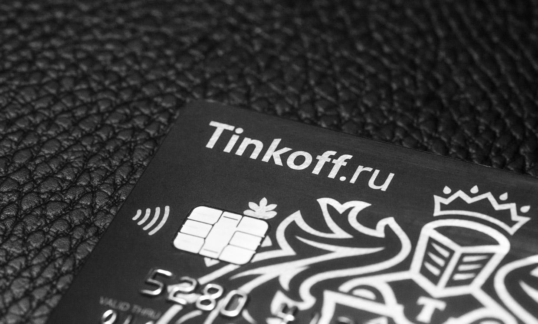 Открыть мультивалютную карту в 2020 году — преимущества, стоимость обслуживания лучших банковских карт в теплом