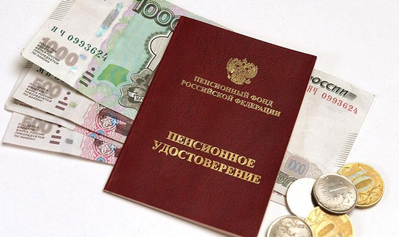 Лужковская надбавка к пенсии москвичам в 2019 году