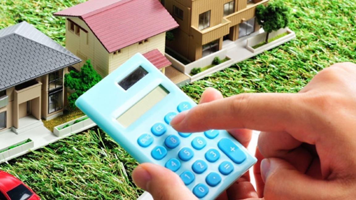 Снижение кадастровой стоимости земельного участка