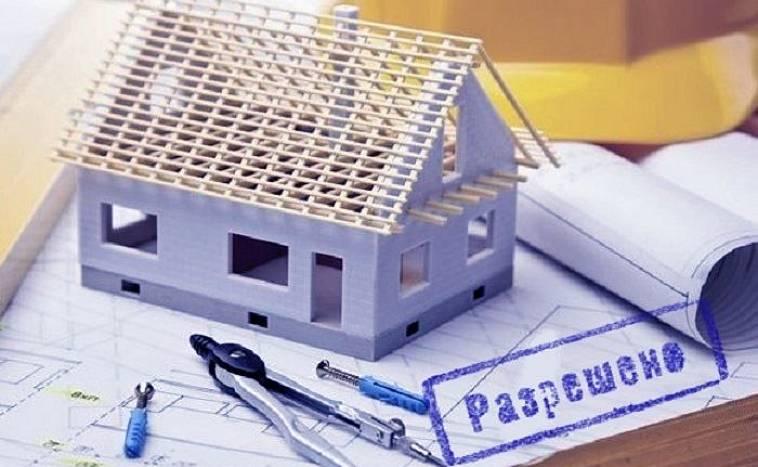 Нужно ли в 2020 разрешение на строительство дом в станице