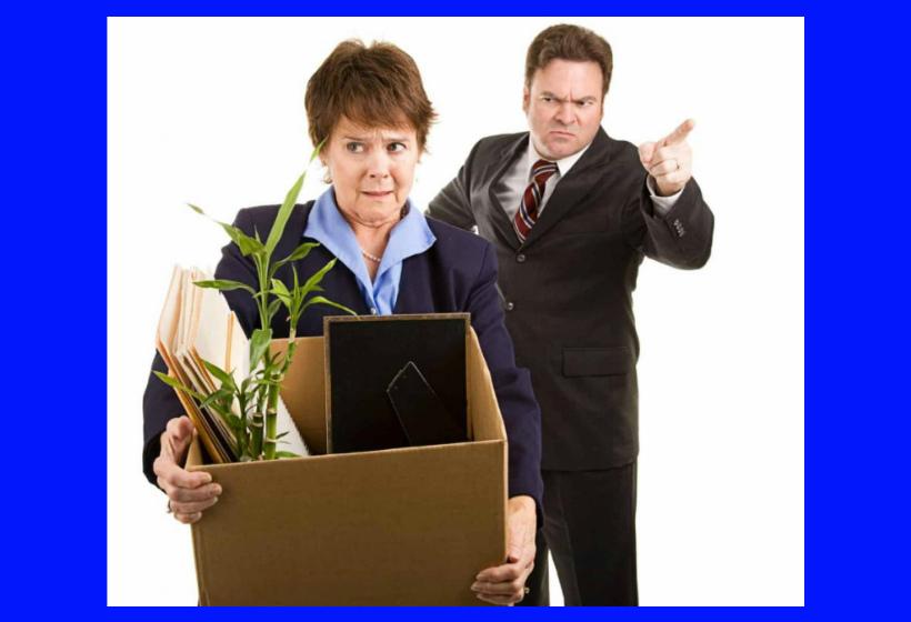 Что делать когда увольняют без причины