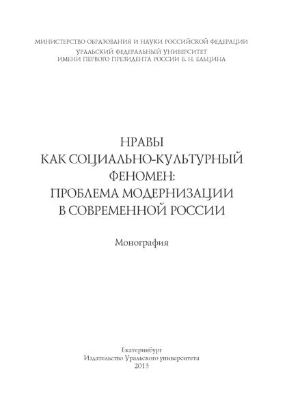 Новый закон о наследстве в украине