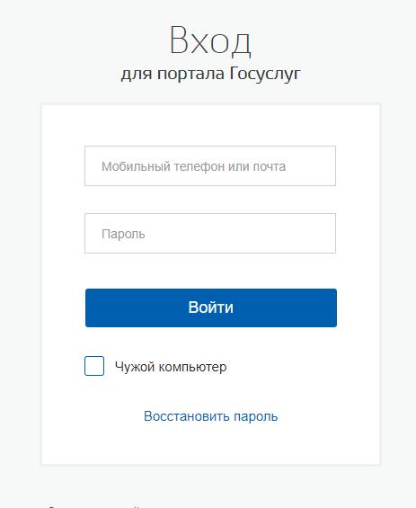 Регистрация брака в домодедово в 2020: адреса, документы, заявление