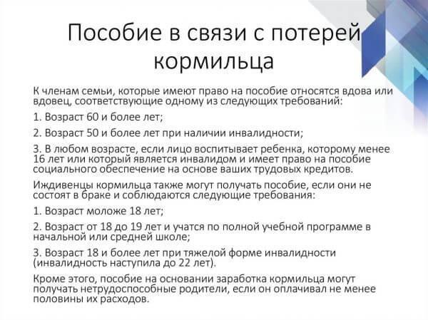 Компенсация за школьную форму в 2019 году: для многодетных, для инвалидов, через госуслуги, в москве и мо, необходимые документы