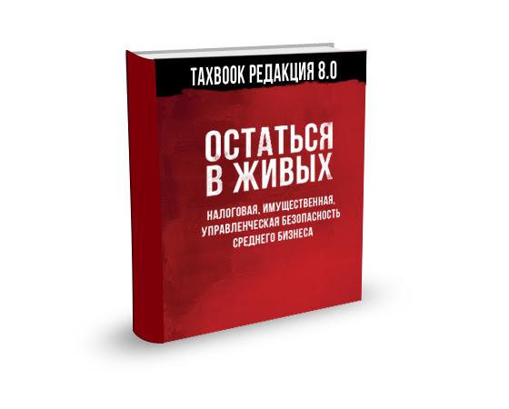 Передача интеллектуальных прав. основные договоры, применяемые в этой сфере