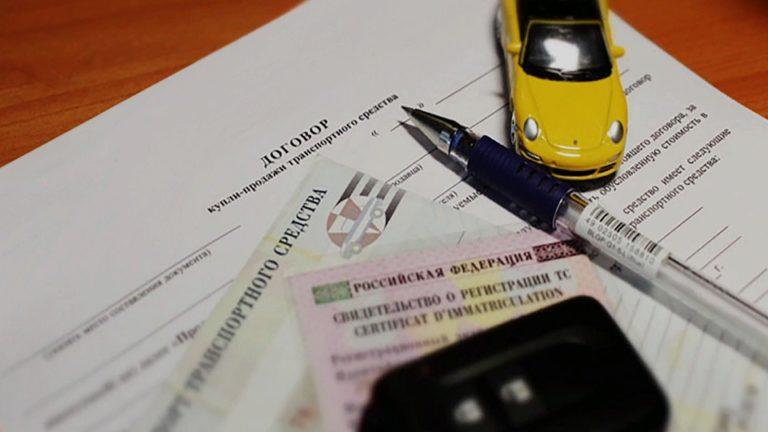 В какой срок нужно поставить машину на учет после вступления в наследство