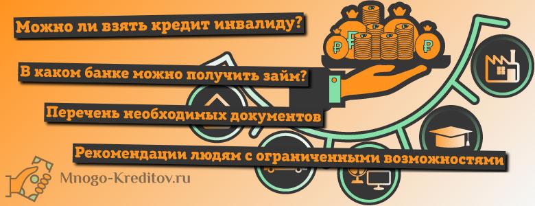Взять кредит под залог недвижимости в сбербанке россии в новой: условия на 2020 год, процентные ставки