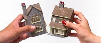 Кооперативная квартира, право собственности и наследники