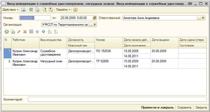 Вступление в наследство без завещания в украине. оформление наследства по закону