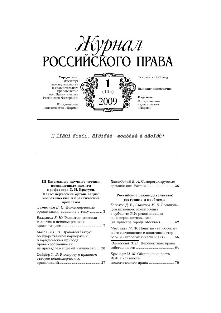 Соглашение о перераспределении долей в общей долевой собственности: кратко и понятно