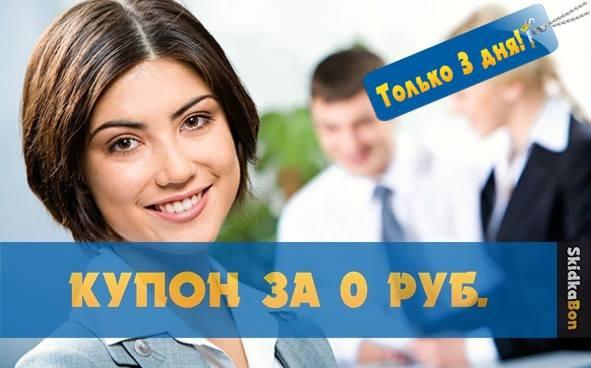Юрист по наследственным делам в москве. услуги юриста по наследству - помощь в оформлении наследства под ключ