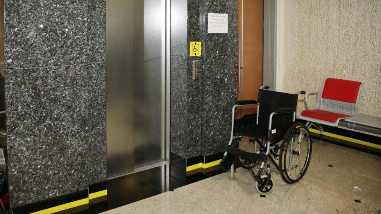 Жилищные льготы для детей инвалидов в 2020 году
