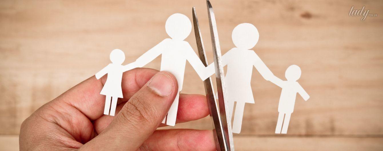 С кем остаются дети при разводе родителей?