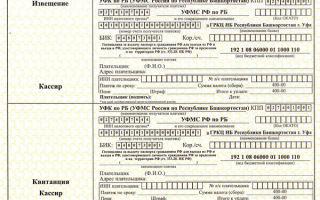Можно ли поменять фамилию ребенку до получения им паспорта и после?