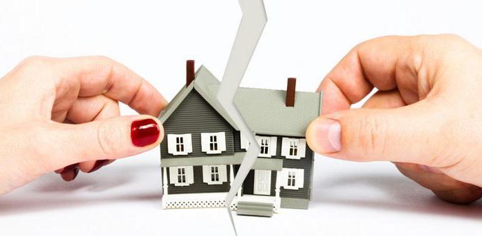 Как делится ипотека при разводе супругов в 2020 году: практические рекомендации по разделу, с детьми и без, до брака и после