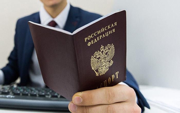 Как получить российское гражданство в общем и упрощенном порядке