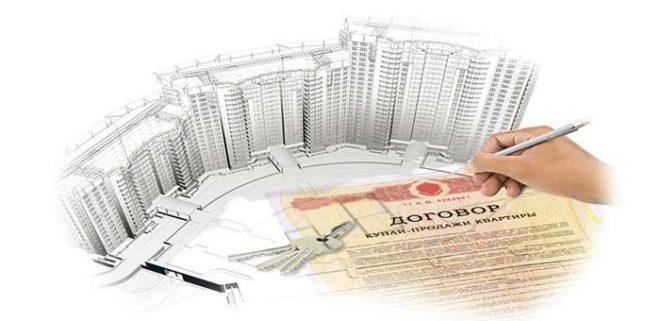 Согласие на покупку квартиры от супруга