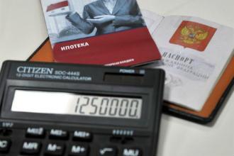 Сумма налогового вычета по процентам по ипотеке: сколько можно вернуть с процентов по ипотеке | justice pro…