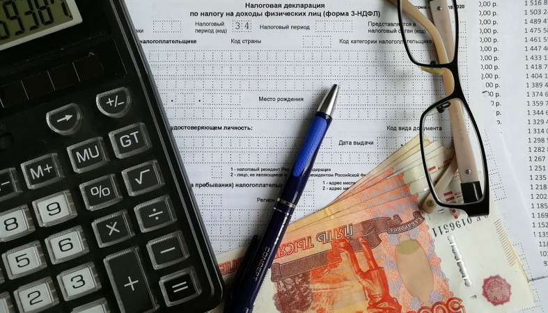 Возврат налога и процентов при покупке квартиры в ипотеку