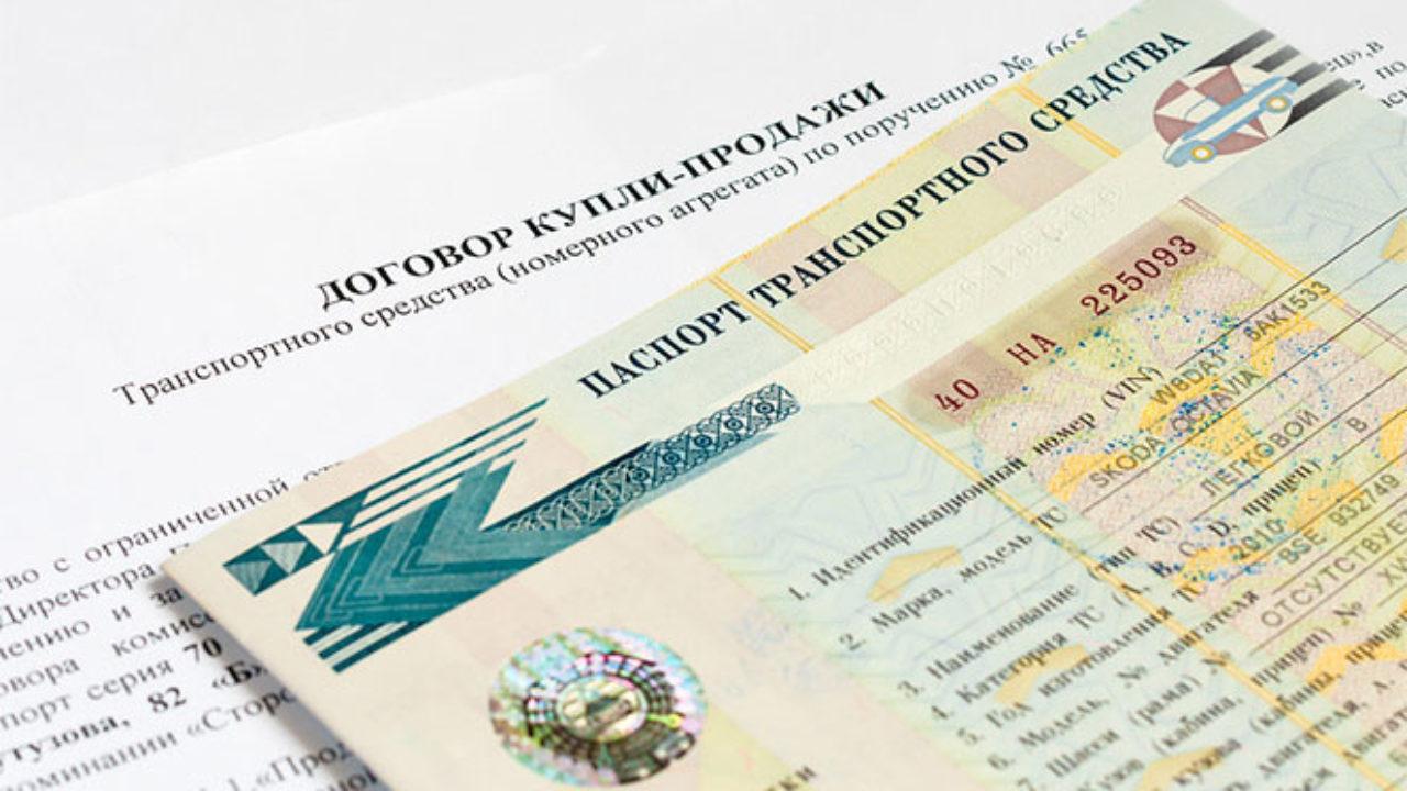 Какие документы нужны для замены паспорта при смене фамилии 2020