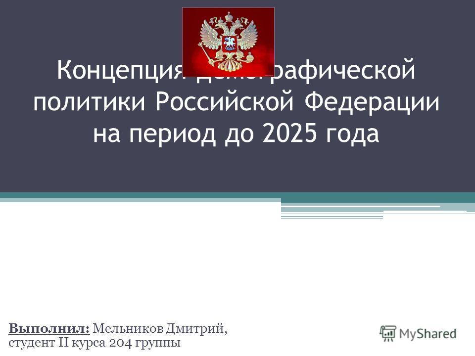 Усыновление детей-сирот в 2020-2021 году