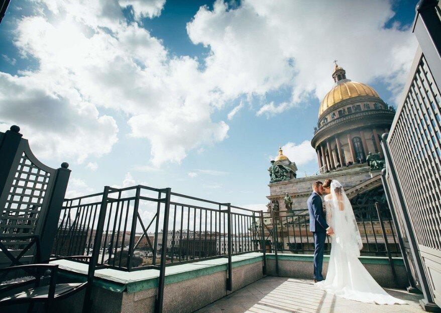 Стоимость выездной регистрации брака