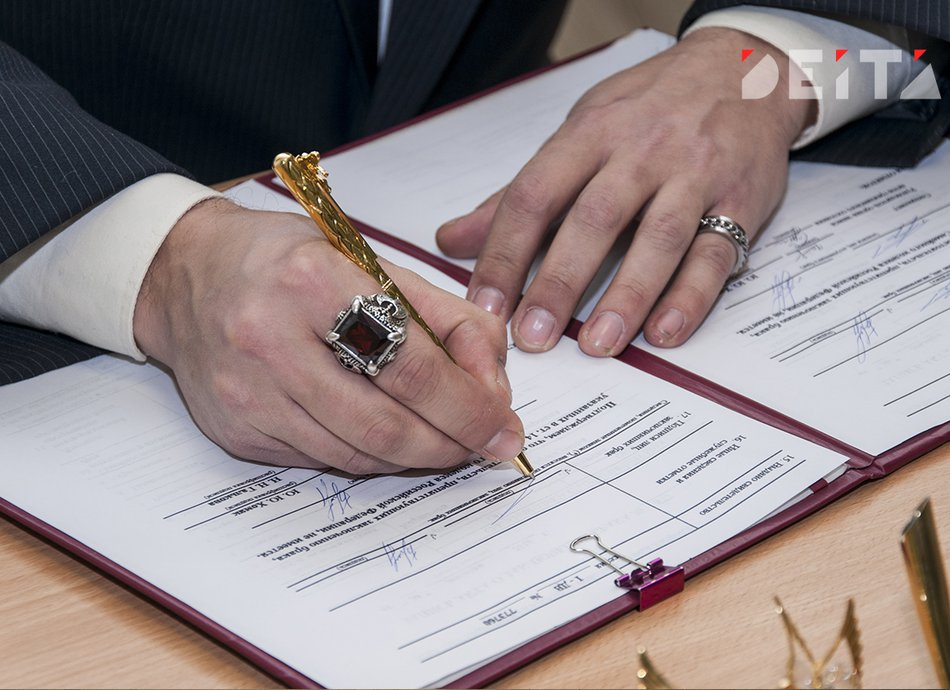 Брачный возраст в рф: когда можно женится?