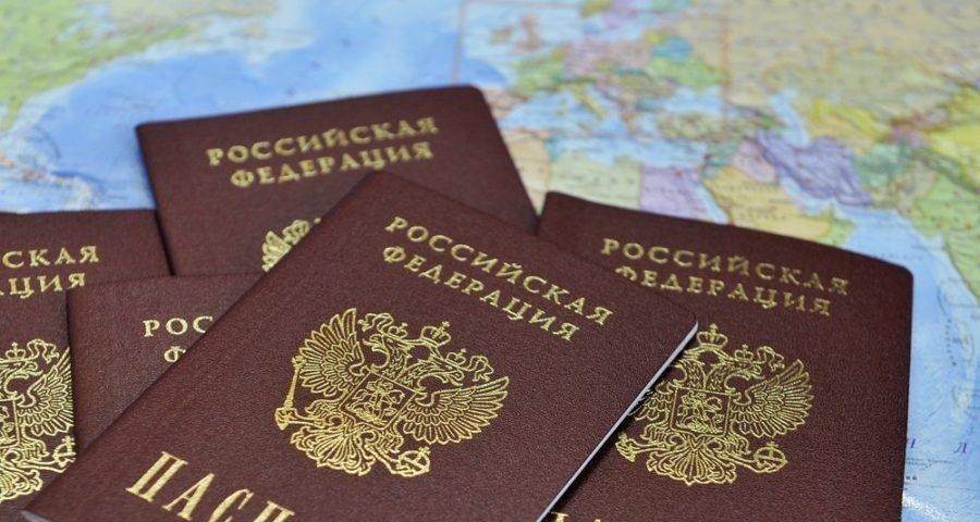 Указ президента о упрощении получения гражданства для украинцев 2020