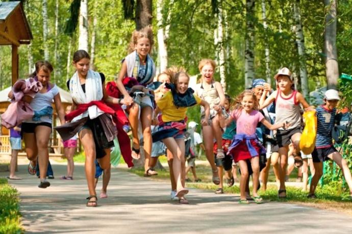 Предоставление меры социальной поддержки в виде оплаты полной стоимости путевок в организации отдыха детей и молодежи и их оздоровления
