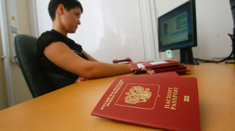 Как оформить и получить загранпаспорт самостоятельно в 2020 году
