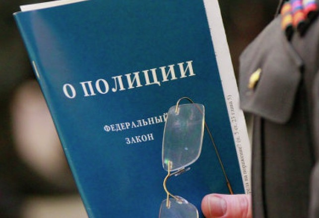 Ипотека сотрудникам мвд и полиции в 2020 году — условия от банков волжского