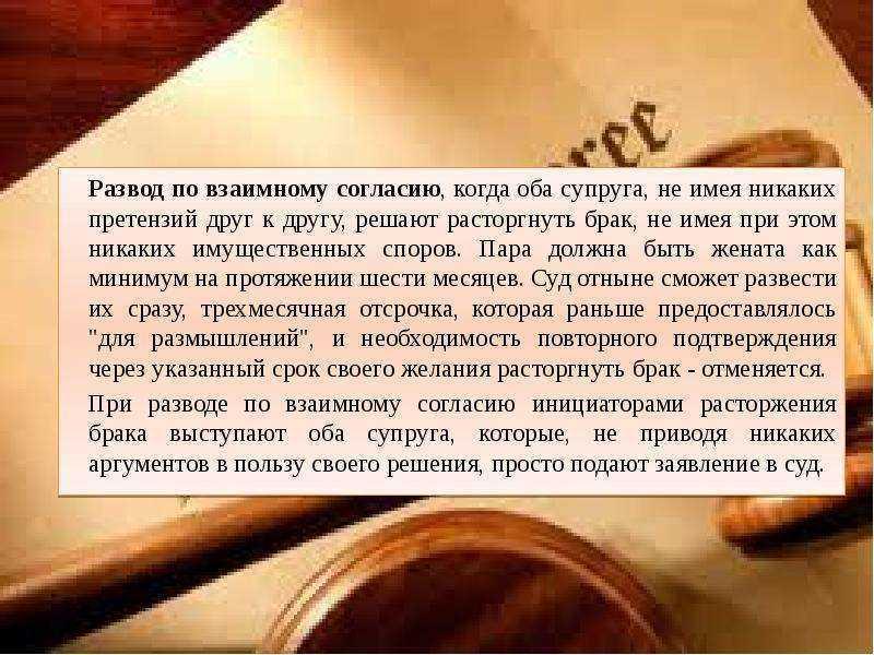 Что если ответчик не явился в суд на развод – консультация юриста в москве