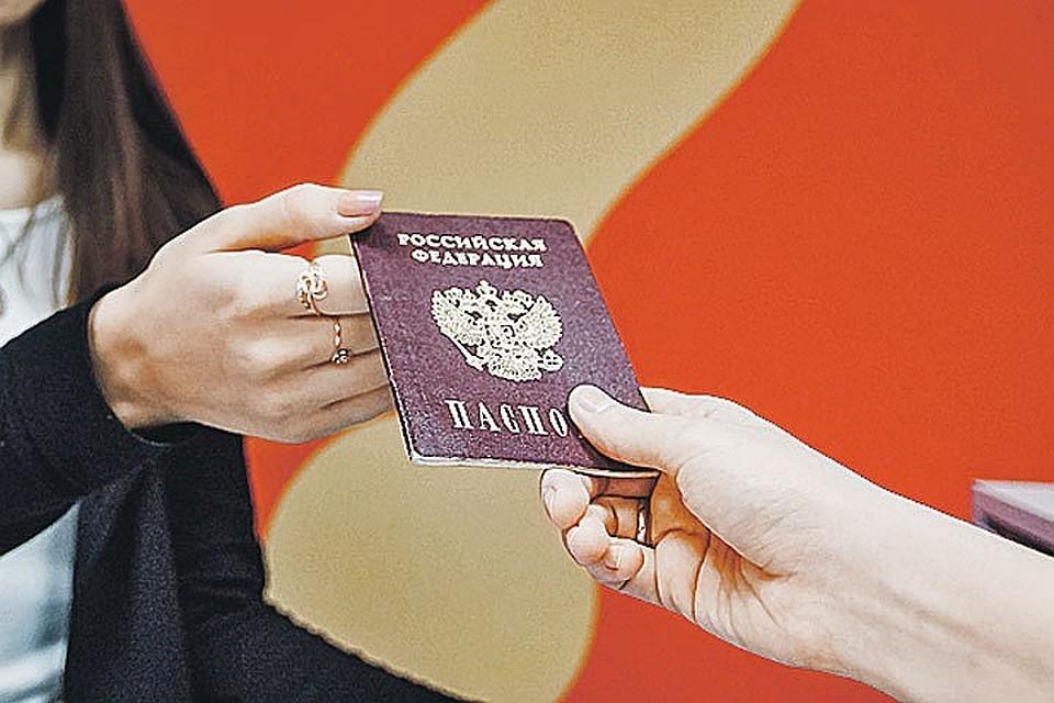 Получение гражданства рф по родителям