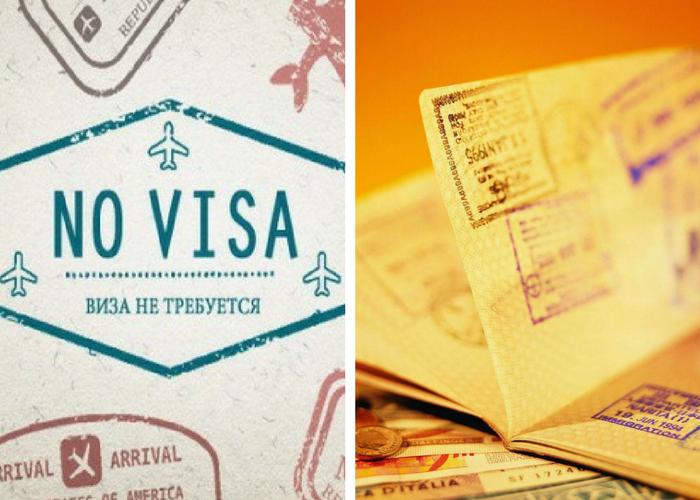 Куда не нужна виза россиянам в 2019-м?