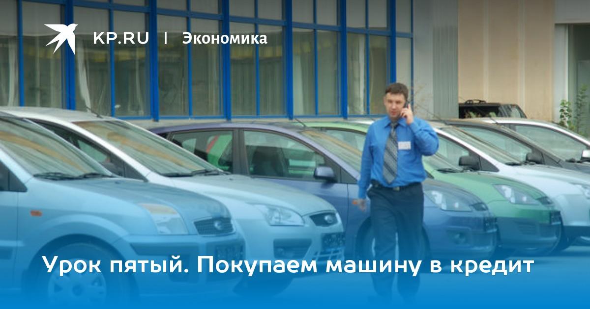 При каких условиях нельзя изьять машину за долги