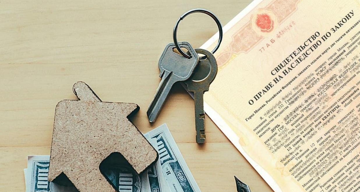 Наследование квартиры по закону после смерти собственника
