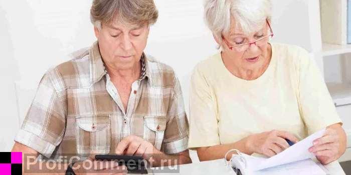 Как пенсионеру оформить налоговую льготу в 2020 году