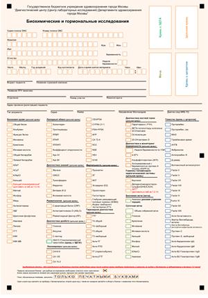 Изменения в омс в 2020 году – новые анализы в списке бесплатных, новые правила лечения
