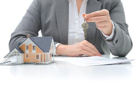 Переуступка прав по ипотеке в 2020 году