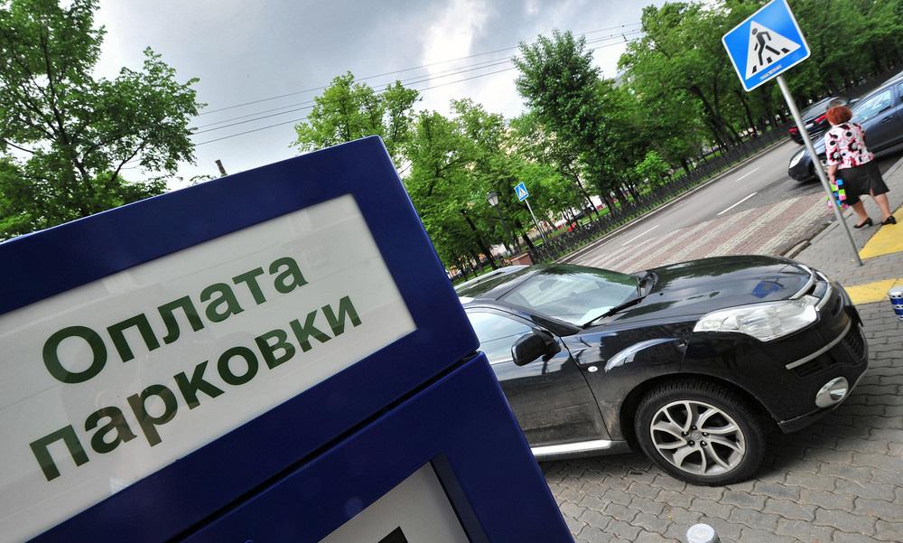 Штраф за неуплату парковки в москве – можно ли не платить, как оспорить