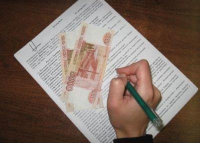 Заявление на перечисление алиментов карту образец в бухгалтерию