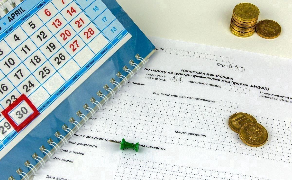 Как получить налоговый вычет при покупке квартиры в 2020 году. пошаговая инструкция