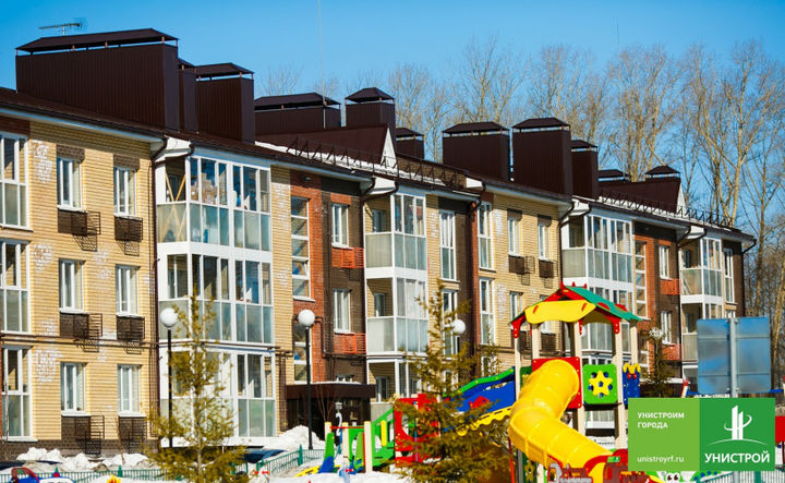 Как быстро перечисляют материнский капитал при покупке дома 2020 году