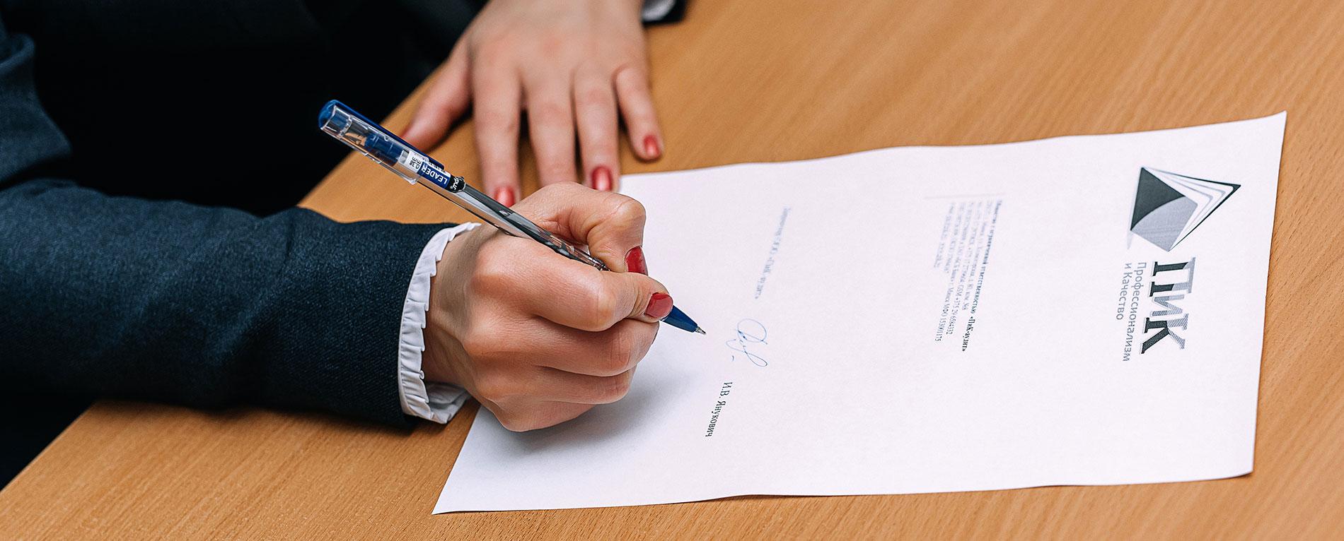 Как платить алименты работающему по договору лицу