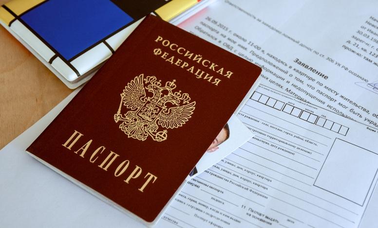 Штраф за просроченный паспорт в 45 лет в 2020