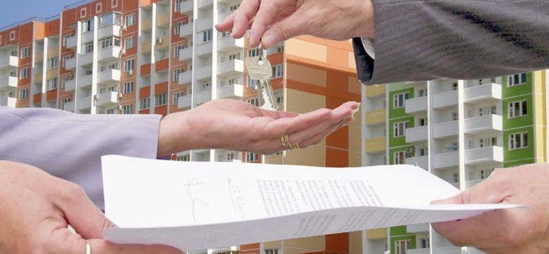Продажа квартиры по переуступке прав собственности в 2020 году