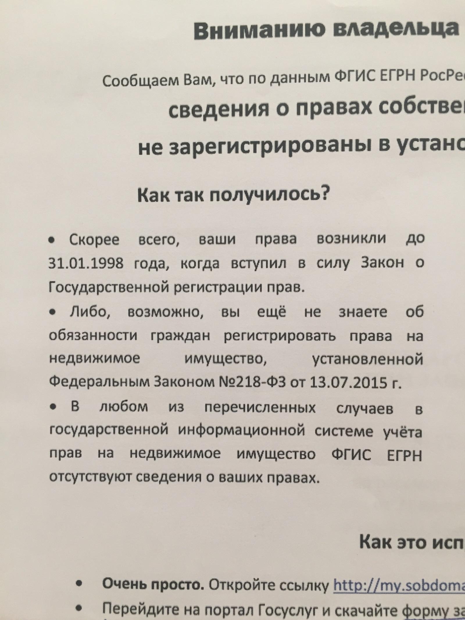 Справка бти о стоимости квартиры как получить. uristtop.ru