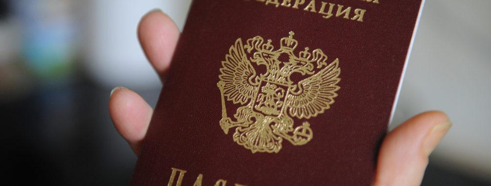 Гражданство рф для иностранных граждан: как получить российское гражданство иностранному гражданину, основания и документы на гражданство рф, упрощенное получение гражданства рф – пошаговая инструкция и порядок приобретения российского гражданства