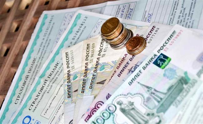 Как расторгнуть договор осаго и вернуть деньги?