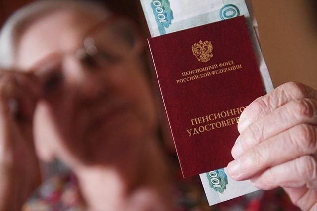 Сколько платят за ветерана труда в москве 2020